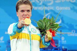 Паралимпиада. Украинку поймали на допинге