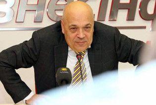 Москаль предложил принять закон об амнистии Тимошенко