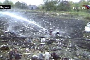Причины катастрофы в Перми: возможен взрыв