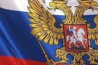 Российская экономика вернулась на докризисный уровень