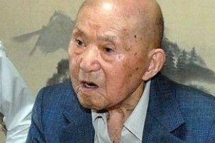 Самый старший долгожитель живет в Японии (видео)