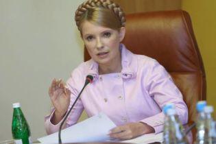 Тимошенко книжку о себе читать не будет (видео)