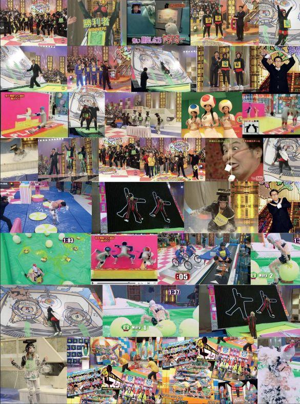 Японські телешоу