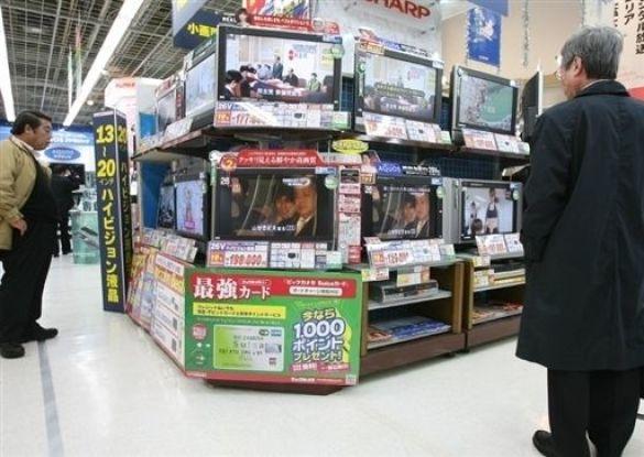 Телевізори у Японії