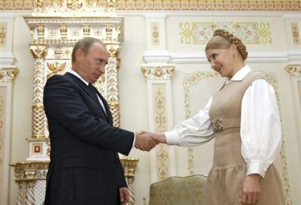 Тимошенко - Путін