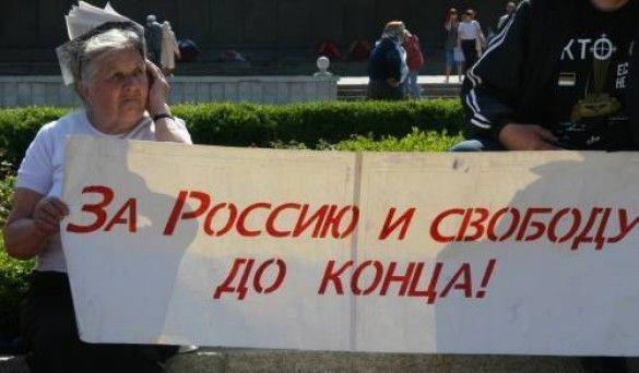 Пікет у Криму