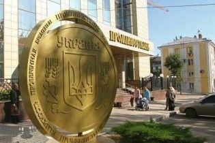 Украинские банки теряют доверие