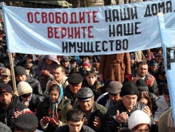 Пікет кримських татар