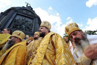 Власти не пускают в Киев верующих Киевского патриархата