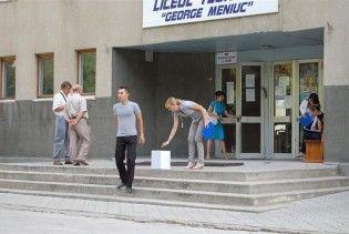 В Молдавии проходит конституционный референдум