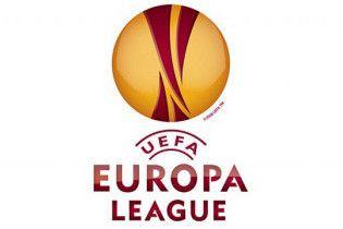 Результаты 1/8 финала Лиги Европы