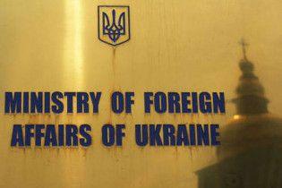 МИД: оппозиция использует своих европейских друзей для шантажа Украины