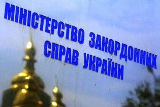 МИД: Евросоюз защищает Тимошенко из-за нехватки информации о ней