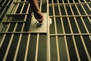На Днепропетровщине за преступления детей будут наказывать и родителей