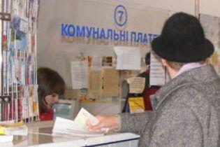 В Украине начались войны за коммунальный бизнес