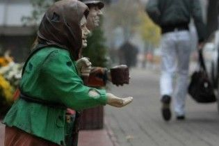 Более 12 миллионов украинцев живут за чертой бедности