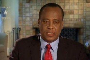 Врач Джексона отказался давать показания в суде