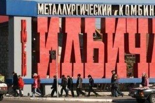 На Мариупольском меткомбинате им. Ильича уволят 30 тысяч рабочих