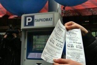 Киев вышел из топ-50 городов с самой дорогой парковкой
