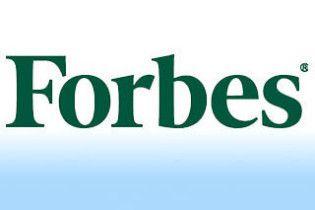 Миллиардер из списка Forbes попал в топ самых разыскиваемых преступников