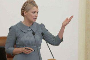 Список злоупотреблений правительства Тимошенко передали в Генпрокуратуру