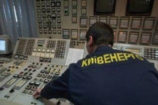 """""""Киевэнерго"""" вернут в коммунальную собственность"""