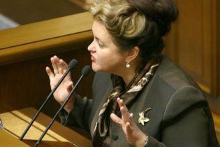 "Нардеп с ""ракушкой"" на голове объявила об уходе из политики"