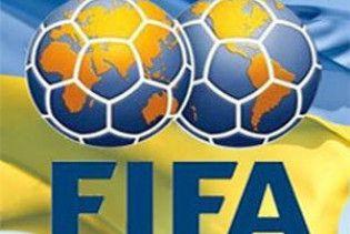 Украина опустилась на 60-е место в мировом футбольном рейтинге