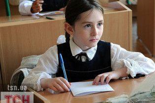 Советник Януковича опроверг, что школьники будут учиться по субботам