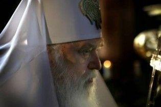 Московский патриархат решил, что Филарет сгорит в аду
