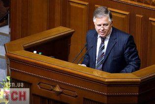 Симоненко озвучил предложения для сбалансирования газовой сферы