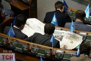 """ПР презентовала """"бютовскую инструкцию"""" по срыву выборов на Донбассе"""