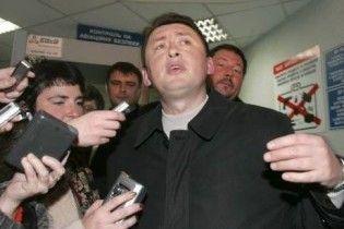 Мельниченко вслед за Кучмой прибыл в ГПУ