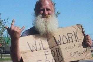 В США насчитывается 46 млн человек за чертой бедности