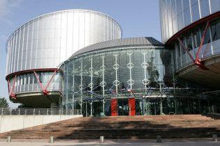 Трое бывших заключенных выиграли в Европейском суде дело против Украины