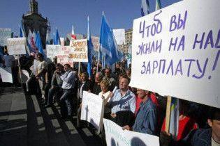 Федерация профсоюзов собирается пикетировать МВФ