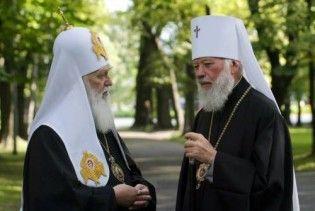 Филарет поздравил Владимира: украинская церковь будет единой