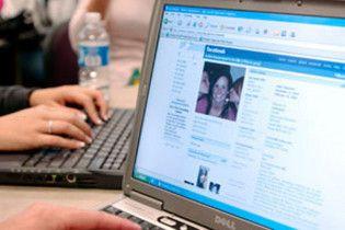Facebook будет определять местонахождение пользователя