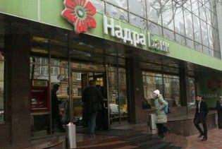 "Фирташ купит 90% акций ""Надра Банка"""