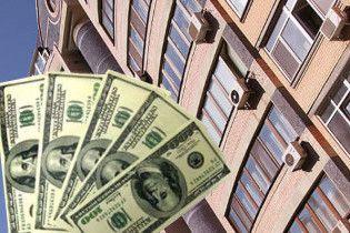 Новое правительство будет отнимать у богатых жилье за долги