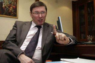 Луценко: треть гаишников Киевщины персонально обслуживает Януковича