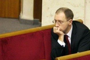 Яценюк: Янукович строит сильную власть. Выживут не все