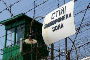 В украинских тюрьмах охранники наживаются на свиданиях заключенных