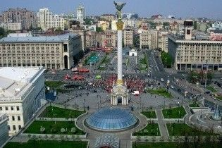 Белорусские партизаны выдали киевлянам паспорта вновь созданного государства