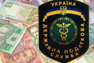 ГНА: налоговый климат в Украине будет лучше европейского