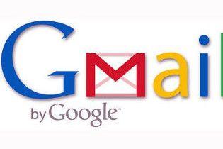 Google обвиняет китайских хакеров во взломе аккаунтов Gmail высокопоставленных чиновников США