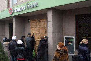 "Кабмин решил спасти банк ""Надра"" до конца июня"