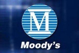 Moody's ухудшило прогнозы Украины по ВВП