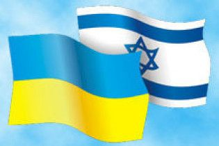 Израиль отложил обсуждение безвизового режима с Украиной
