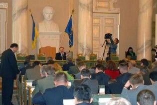 Во Львовском облсовете позволили создавать фракции из 1 депутата
